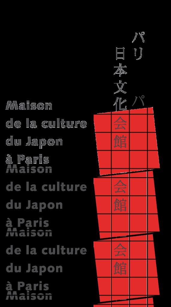 logo MCJP plus foncé
